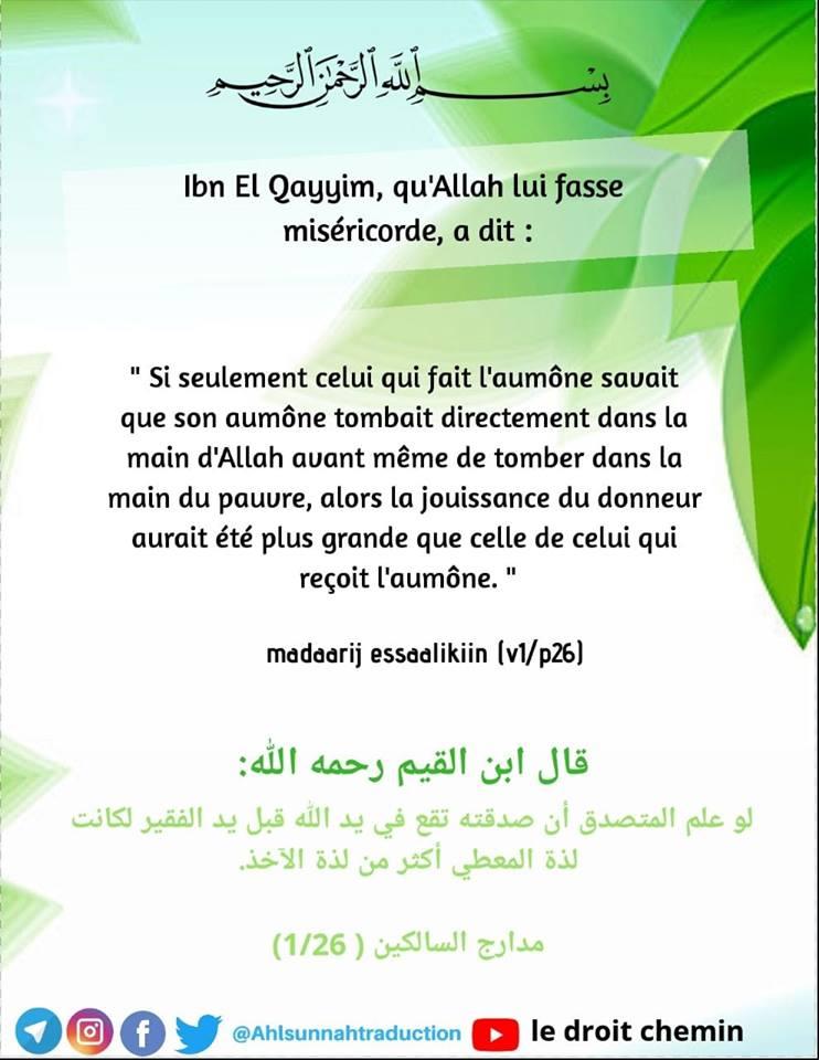 Si seulement celui qui fait l'aumône savait que son aumône tombait directement dans la main d'Allah....