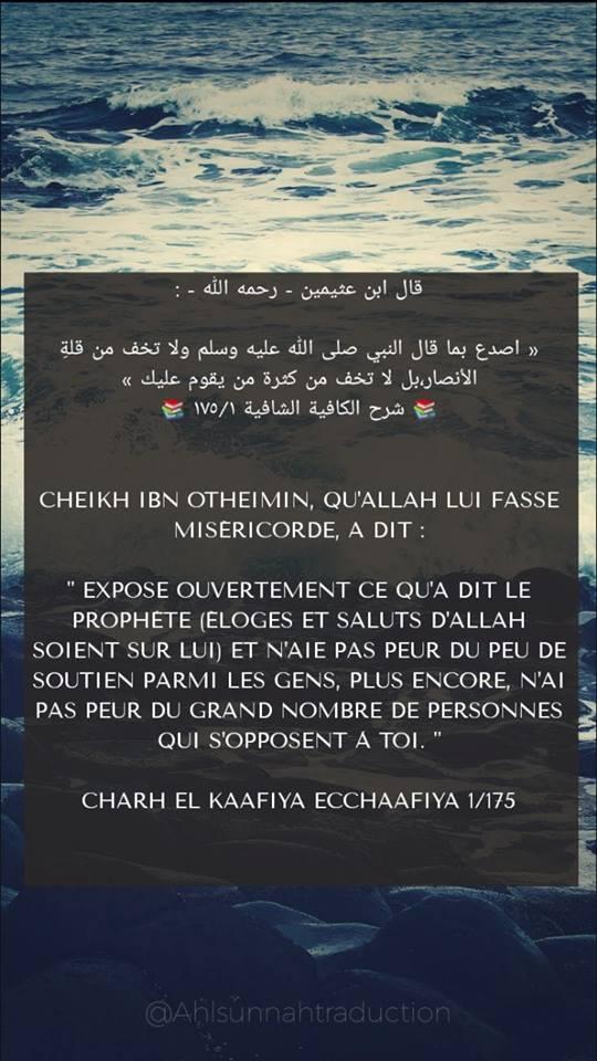 Expose ouvertement ce qu'a dit le prophète, éloges et salut d'Allah sur lui