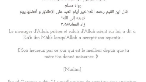 Le meilleur jour pour le serviteur est celui de son repentir à Allah