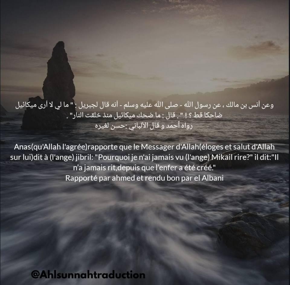 pourquoi le prophète (éloges et salut d'Allah sur lui) n'a jamais vu mikail (salut d'Allah sur lui) rire