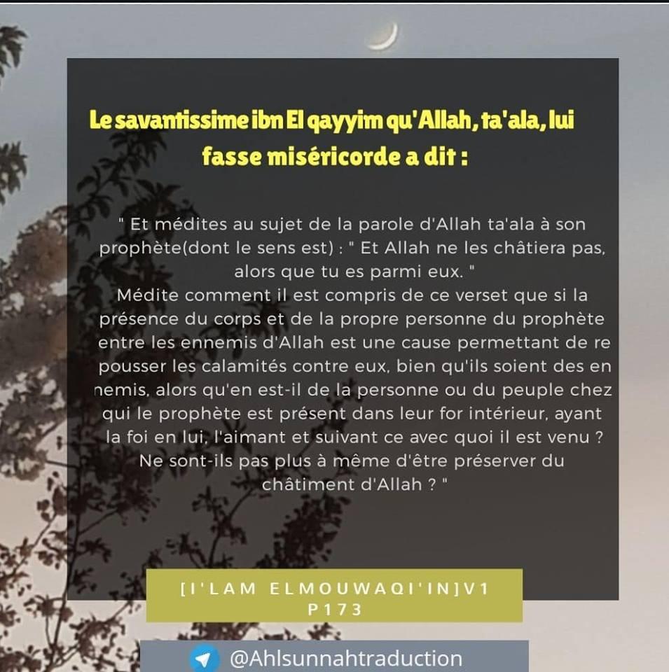 La protection d'Allah pour ses alliés