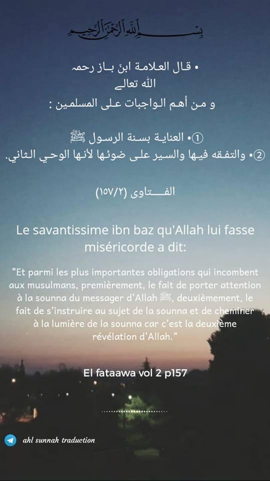 Parmi les plus importantes obligations qui incombent aux musulmans. Cheikh ibn Baz.