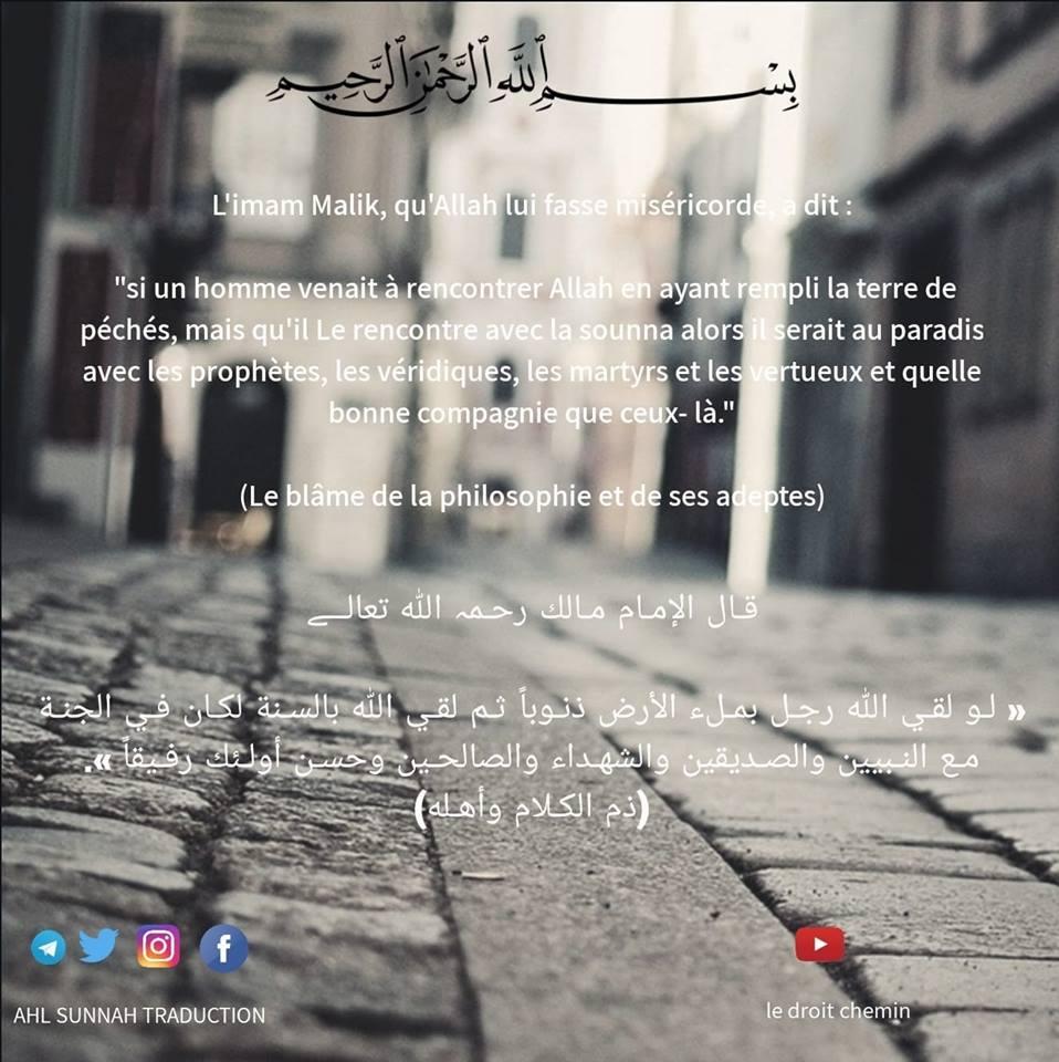 Si un homme rencontre Allah alors qu'il est sur la sounnah