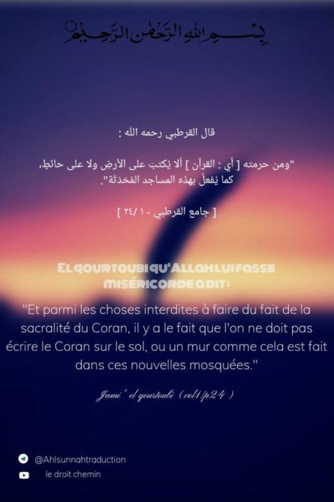 Écrire les versets du Coran sur les murs,…