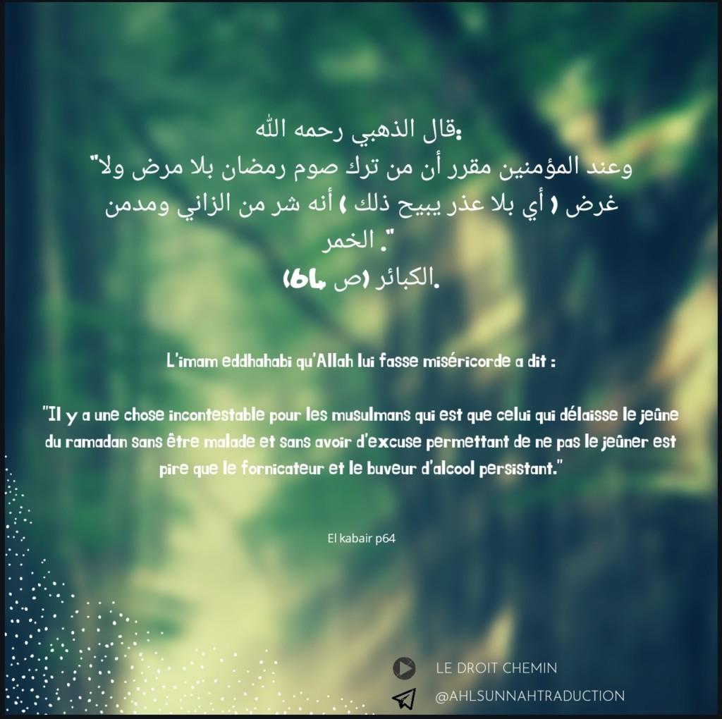 Celui qui délaisse le jeûne du ramadan sans être malade et sans avoir d'excuse