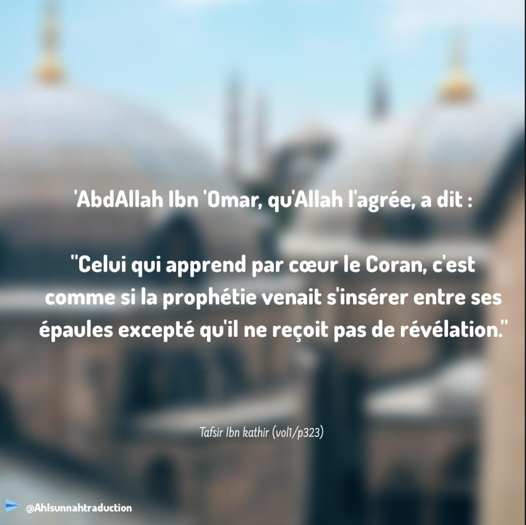 Celui qui apprend le Coran par cœur