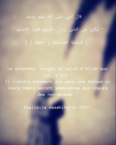 Il viendra sûrement aux gens une époque où leurs cœurs seront semblables aux coeurs des non-arabes