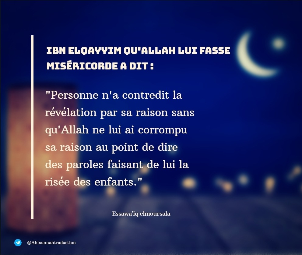 Personne n'a contredit la révélation sans qu'Allah....