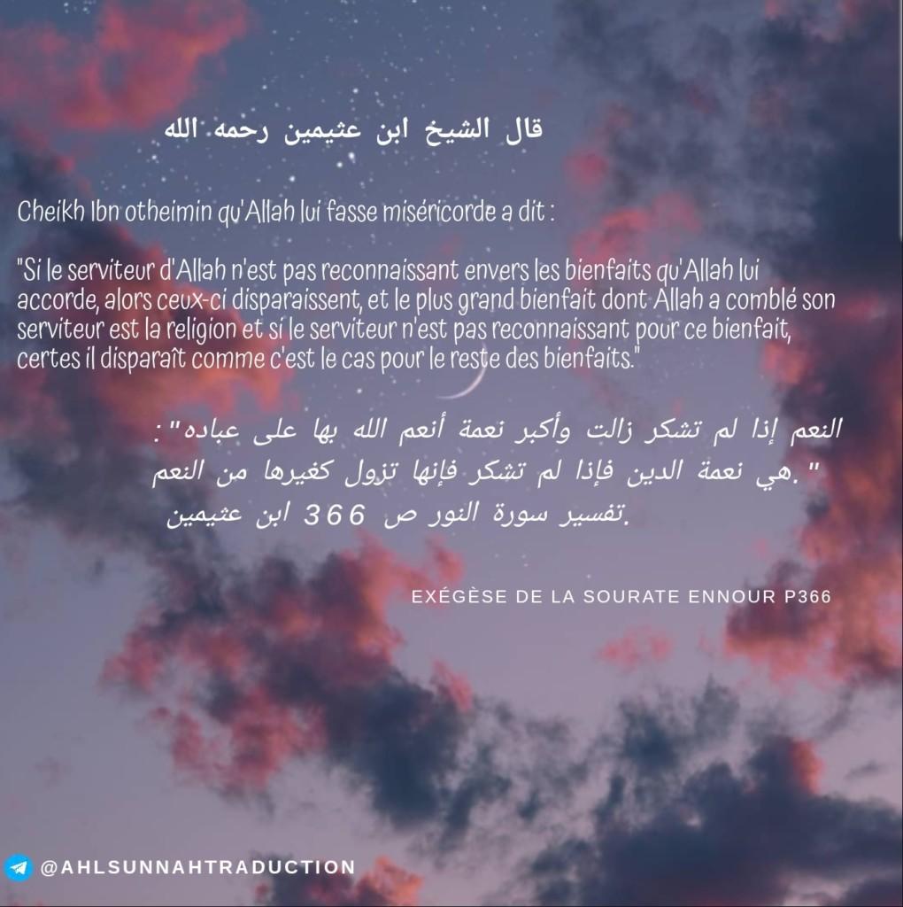 Si le serviteur n'est pas reconnaissant pour ce bienfait qu'est la religion