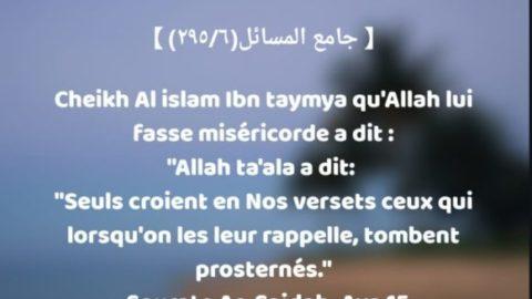 Celui qui ne se prosterne pas pour Allah