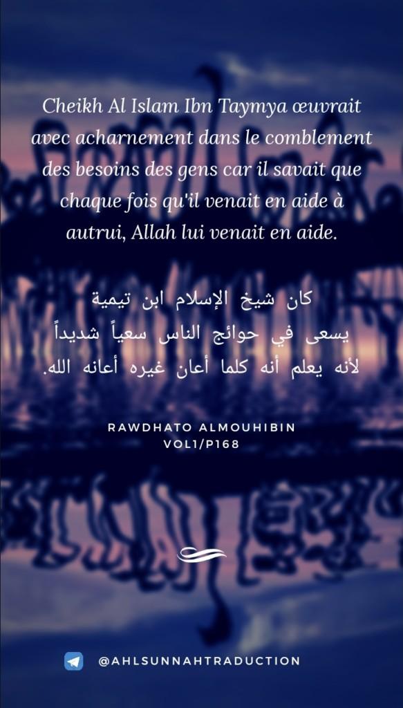 Cheikh Al islam et son acharnement à aider les besoins des gens