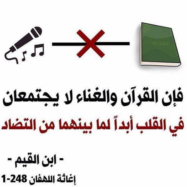 La chanson et les chanteurs en islam