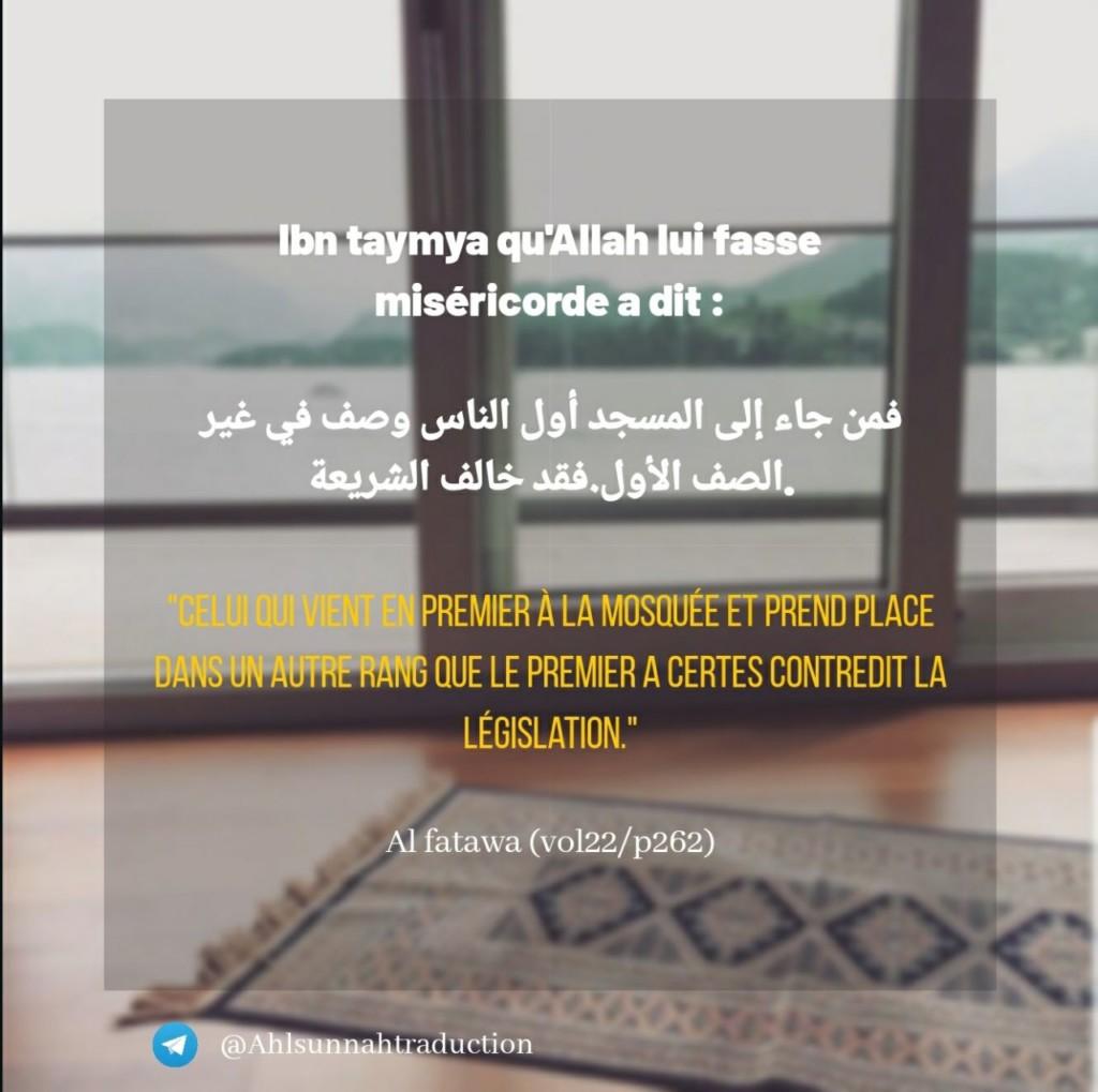 Celui qui vient en premier à la mosquée mais ne prend pas le premier rang