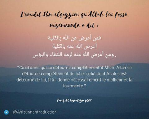 Celui qui se détourne totalement d'Allah.