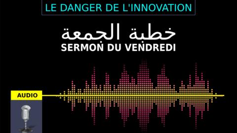 khotba le danger de l'innovation
