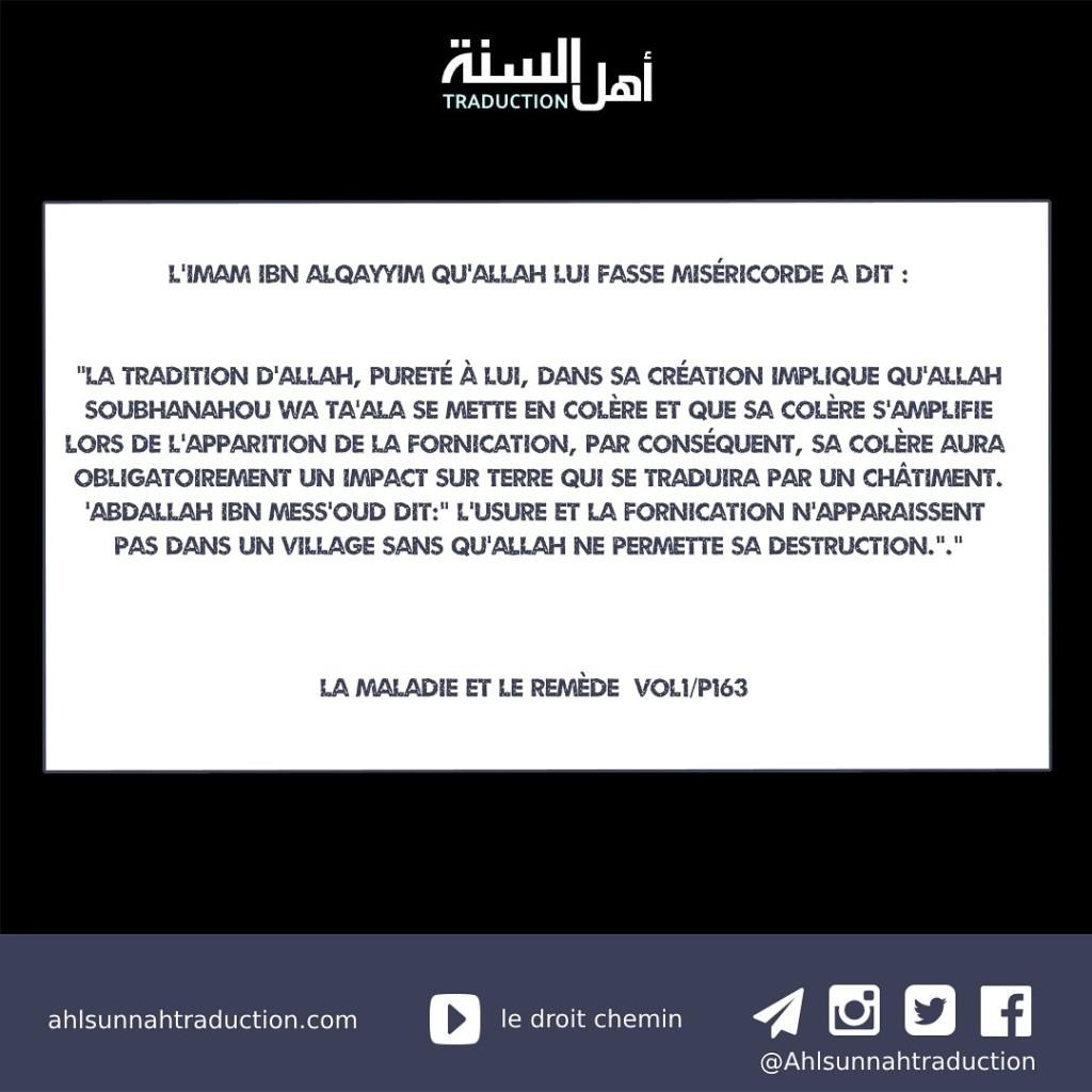 La tradition d'Allah lors de l'apparition de la fornication.