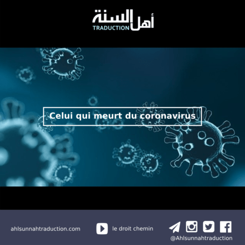 Celui qui meurt du coronavirus.