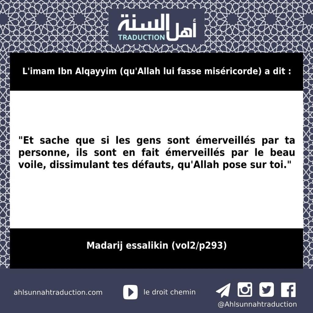 Le voile d'Allah sur nos défauts.