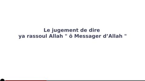 Le jugement de dire ya rassoul Allah «ô Messager d'Allah».