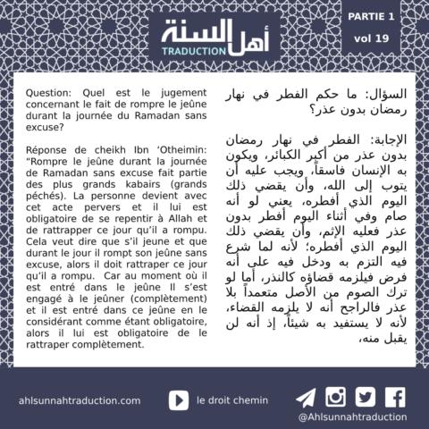 Rompre le jeûne durant la journée du Ramadan sans excuse.