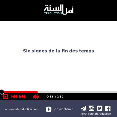 Cheikh Salih Al Fawzan: six signes de la fin des temps.