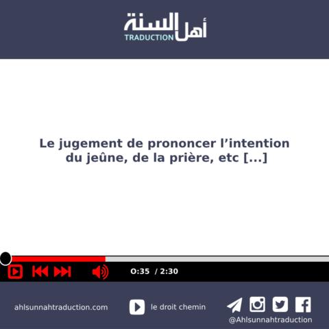 Le jugement de prononcer l'intention du jeûne, de la prière, etc….