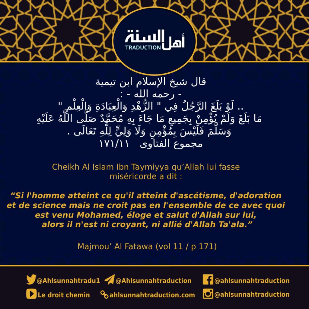L'obligation de croire en tout ce avec quoi le Prophète ﷺ est venu.