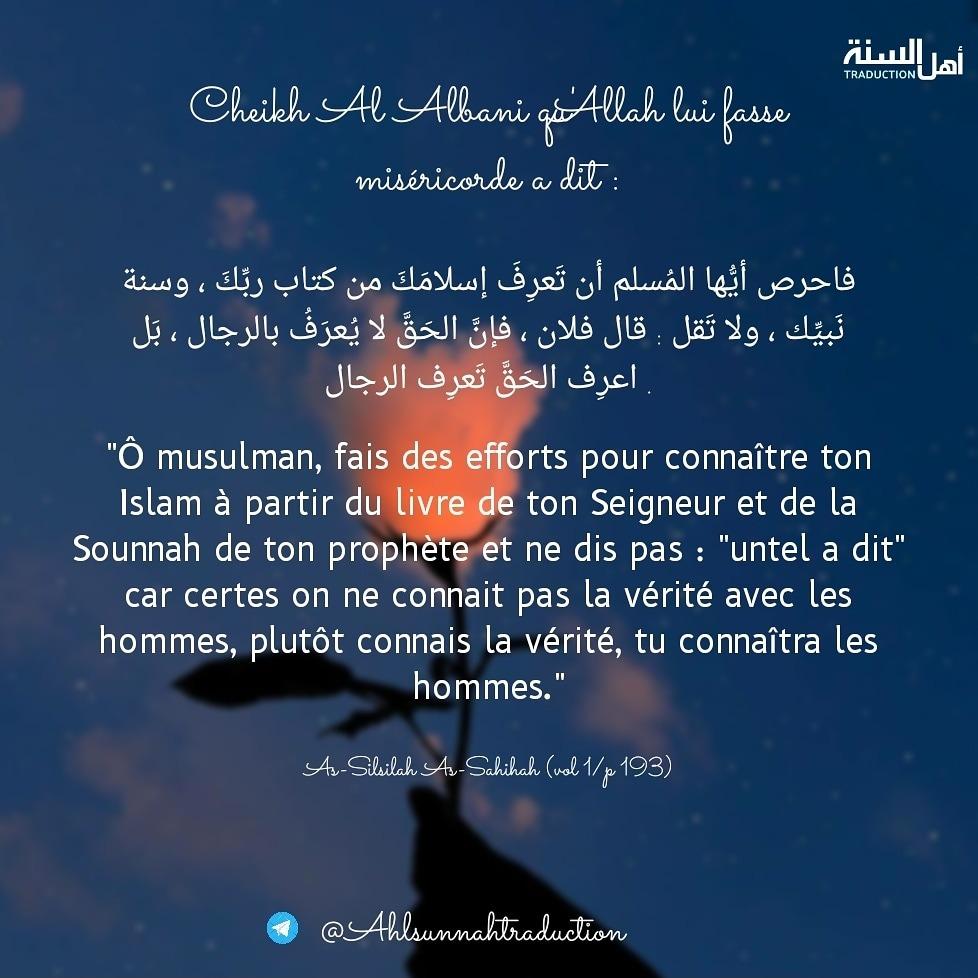 Ô musulman, fais des efforts pour connaître ton Islam. Conseil de cheikh Al Albani.