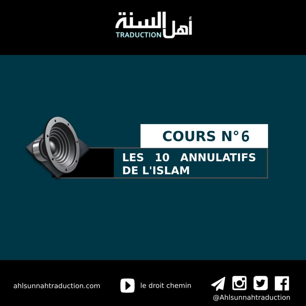 Cours n°6 : Les 10 annulatifs de l'islam avec l'explication de cheikh Salih Al Fawzan.