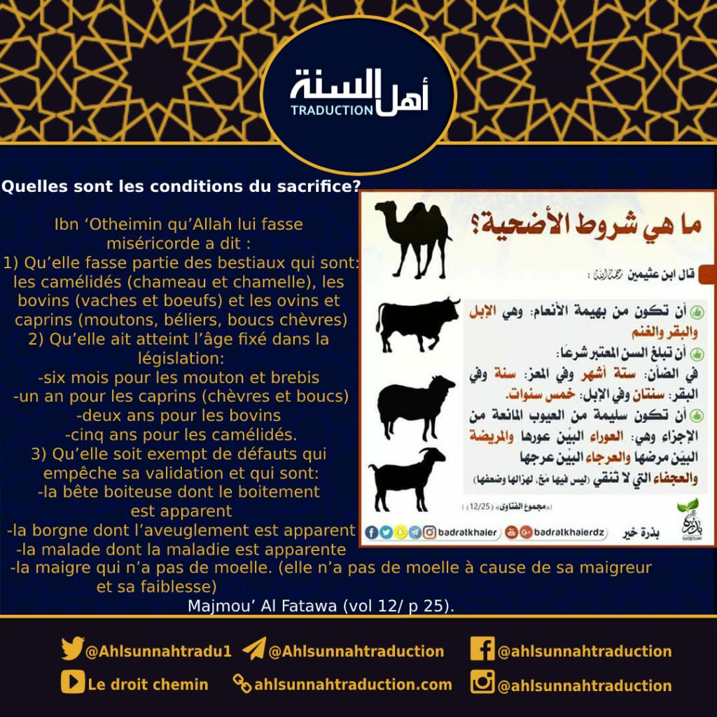 Quelles sont les conditions du sacrifice d'Al Odhhiya?