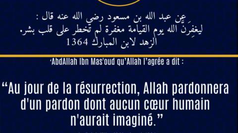 L'immense pardon d'Allah.