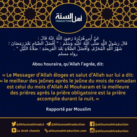 Le mois d'Allah Al Mouharam.