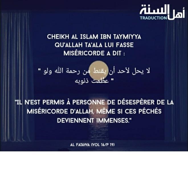L'interdiction de désespérer de la miséricorde d'Allah.