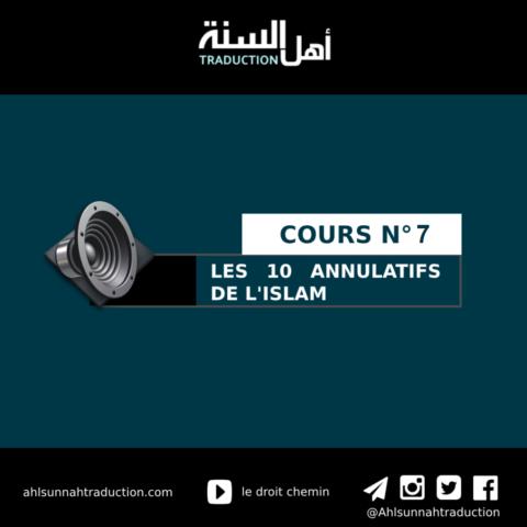 Cours n°7 : Les 10 annulatifs de l'islam avec l'explication de cheikh Salih Al Fawzan.