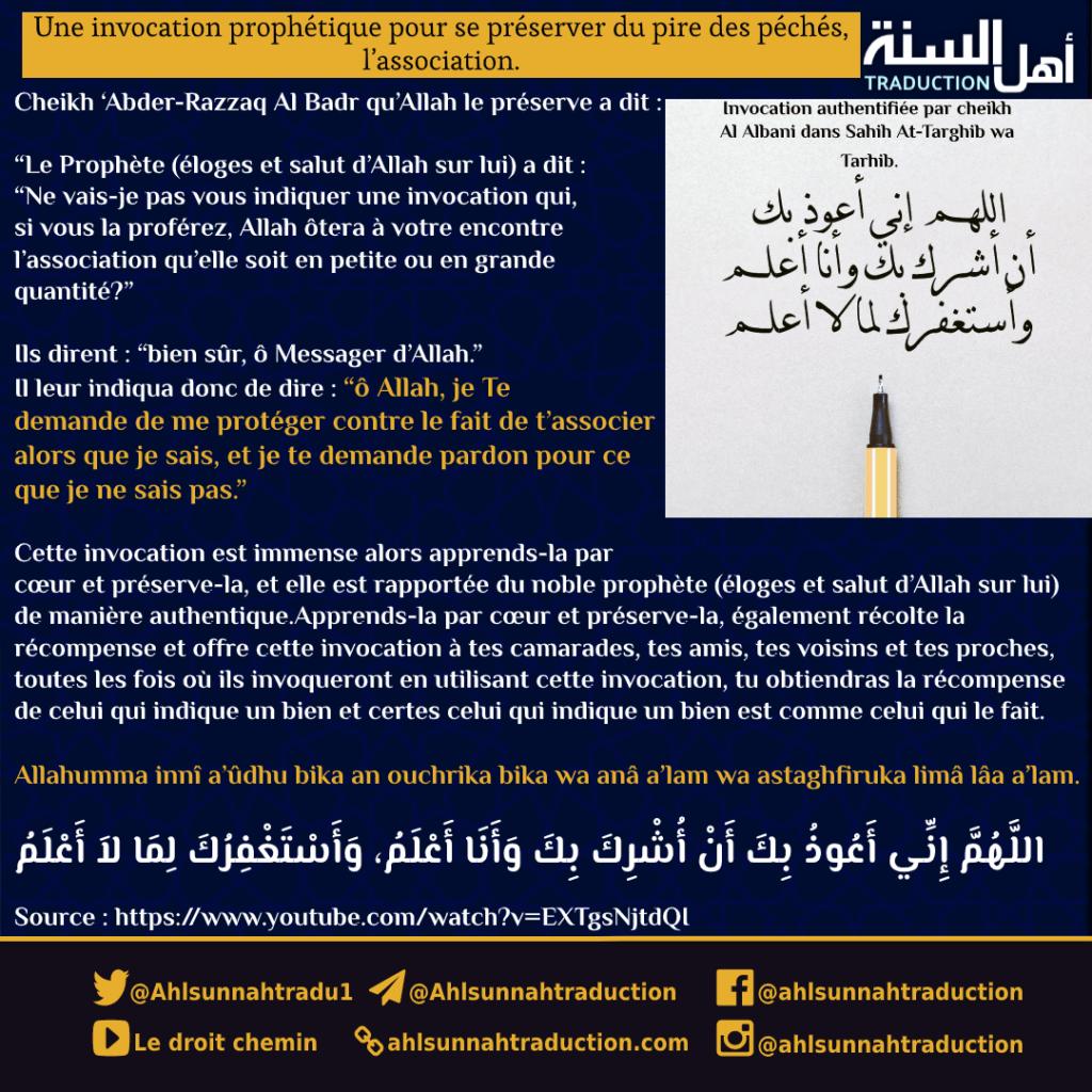 Une invocation prophétique pour se préserver du pire des péchés, l'association.