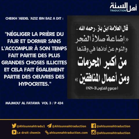 L'énormité de négliger la prière du Fajr et de dormir sans l'accomplir.(Cheikh Ibn Baz)