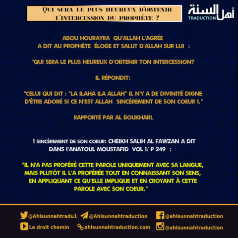 Qui sera le plus heureux d'obtenir l'intercession du prophète ﷺ?