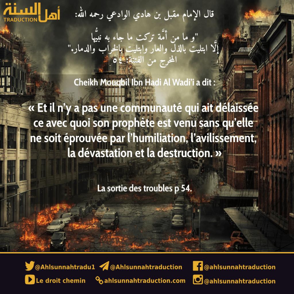 Quelle est la rétribution pour ceux qui délaissent ce avec quoi est venu le Messager d'Allah?