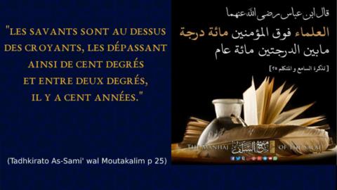 Combien de degrés y a t-il entre les savants et les croyants?