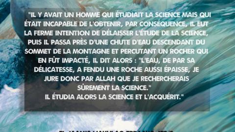 Le devoir de s'obstiner à rechercher la science religieuse.