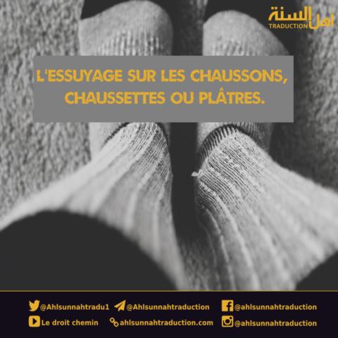 L'essuyage sur les chaussons, chaussettes ou plâtres.