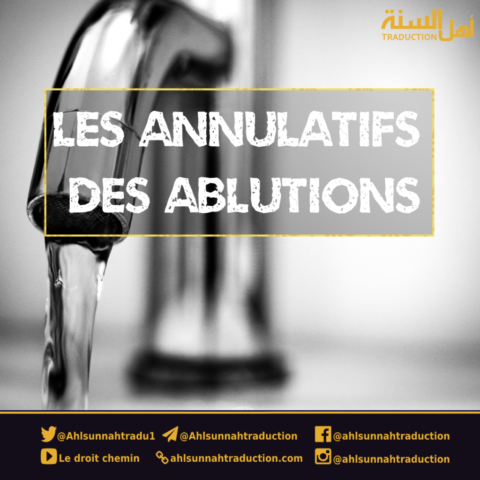 Les annulatifs des ablutions.