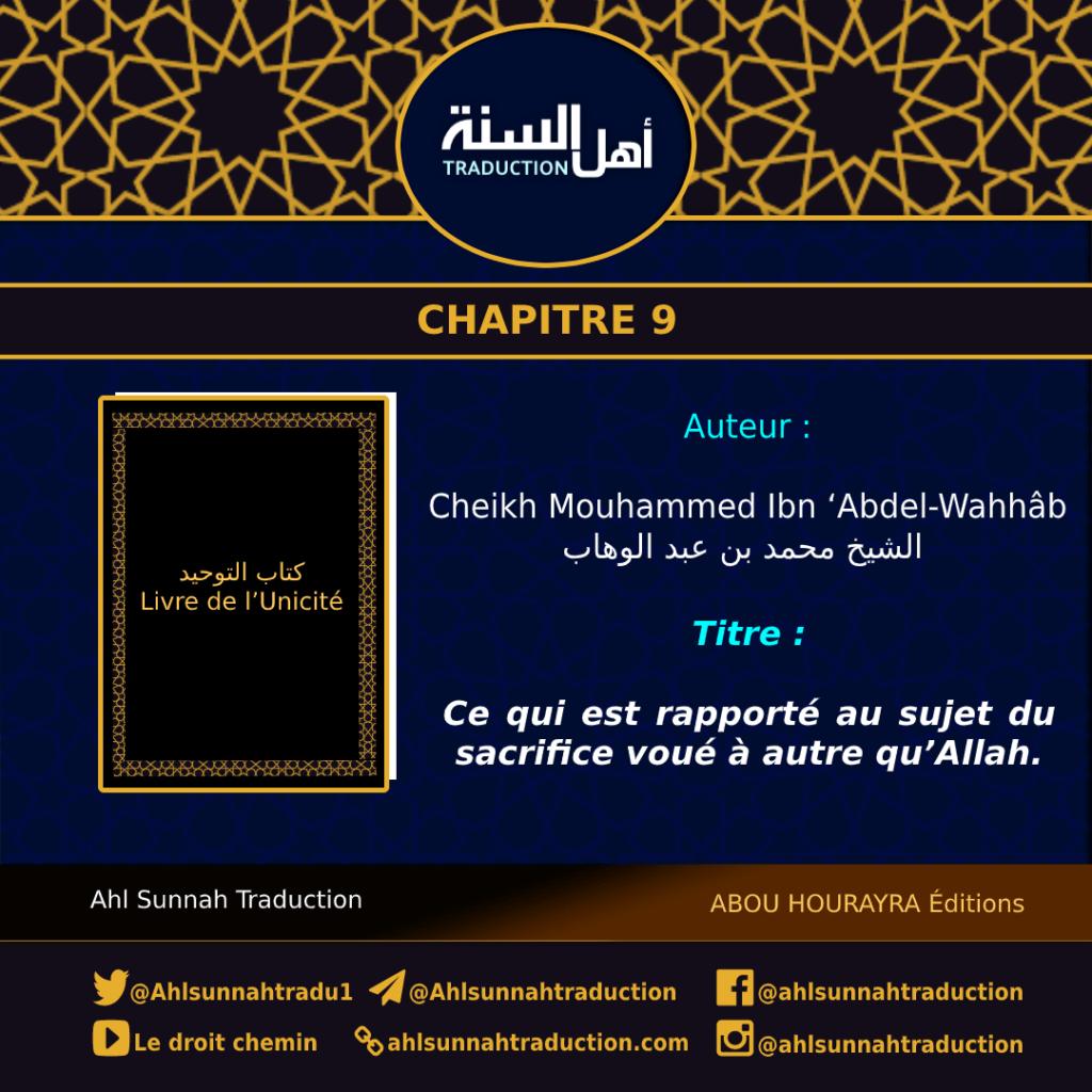 Chapitre 9 : Ce qui est rapporté au sujet du sacrifice voué à autre qu'Allah.
