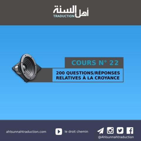 Cours n° 22 : 200 Questions / Réponses relatives à la croyance.