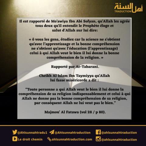 Un signe qu'Allah veut le bien à son serviteur.