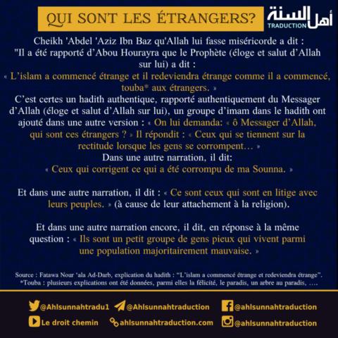 (Vidéo) Qui sont les étrangers? Cheikh 'Abdel 'Aziz Ibn Baz