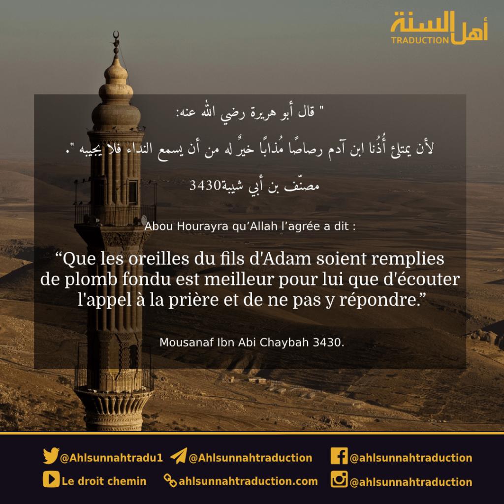 Entendre l'appel à la prière et ne pas y répondre.