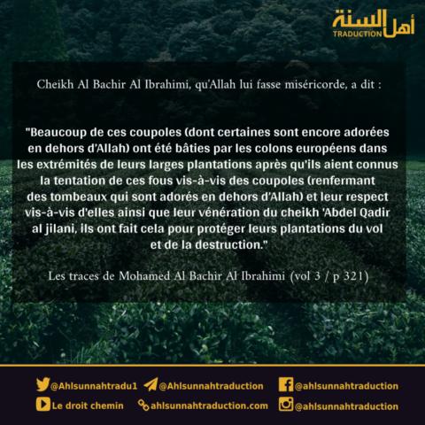 La sotise des adorateurs de tombes dans leur adoration d'autre qu'Allah.