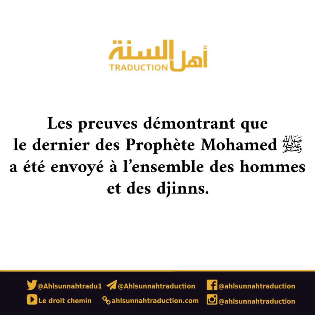 (PDF) Les preuves démontrant que le dernier des Prophètes Mohamed ﷺ a été envoyé à l'ensemble des hommes et des djinns.