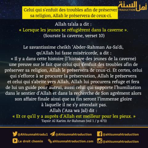 Celui qui s'enfuit des troubles afin de préserver sa religion, Allah le préservera de ceux-ci.